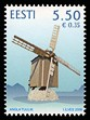 estonian_stamp.jpg