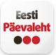 Eesti Päevaleht.png